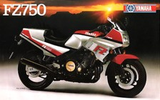 Sito Ljuddämpare Yamaha FZ750 (1308)