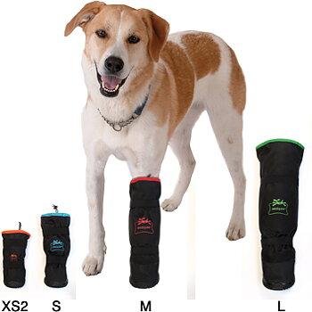 Hundsko MediPaw till skadad tass/ben