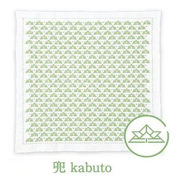 Sashiko fabric - H-1088