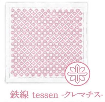 Sashiko fabric - H-1089