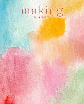 Making No.5 Color