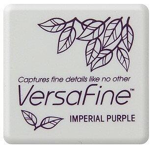 Versa Fine Stämpeldyna - imperial purple