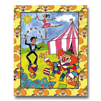 Cirkus boken – personlig barnbok