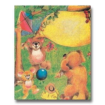 Djurens Sagoland – personlig barnbok