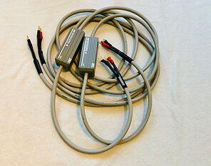 MIT Terminator 4, 2* 350 cm - Beg högtalarkablar
