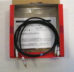 Acoustic Revive Line 1.0R tripleC FM signalkabel, 1m, beg