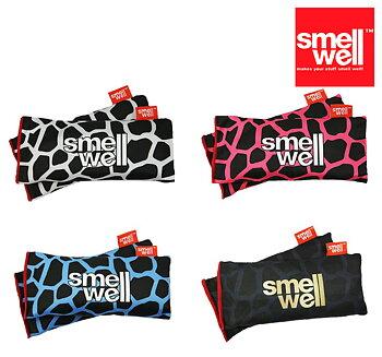 SmellWell XL - Luktdödare