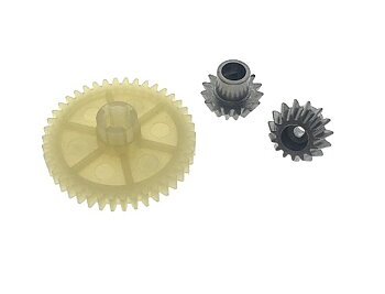 Speed Reducing Gears & Driving Gear, metal version A959-B/A969-B