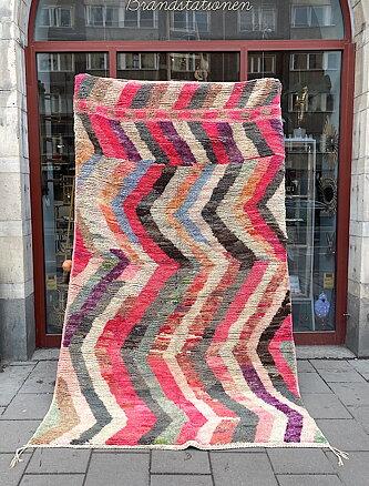 Vintage Boujaad rug