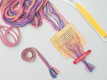 Band weaving kit Small Pink