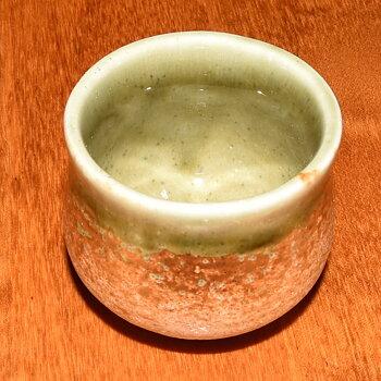 Saké cup Oribe