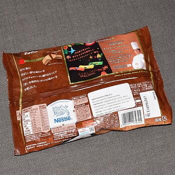KitKat Houjicha, 12 pack