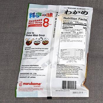 Instant Miso Soup Ryotei no Aji Wakame, 8 portioner