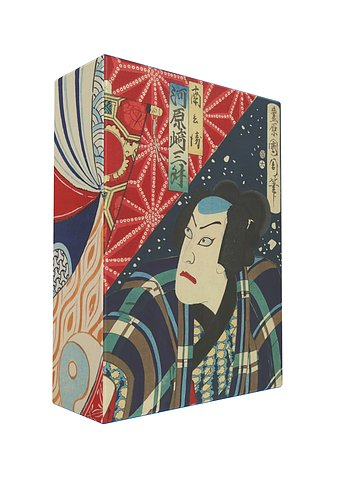 100  Postcards Japanese Woodcuts