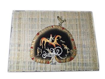 Papyrus Målning - Balingsta prästgård runsten