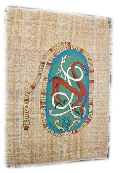 Papyrus Målning - Hassmyra Fläckebo Runsten