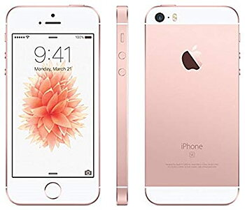 iPhone SE 16GB Oro rosa