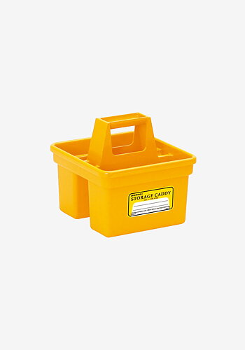 Storage caddy, small yellow