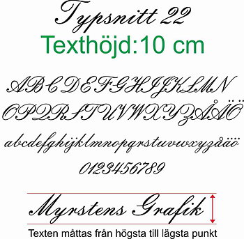 Text 22  text 10 cm high