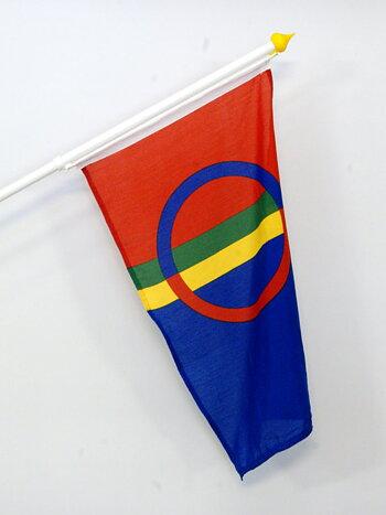 Regionsset Samiska