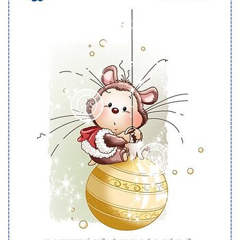Xmas Hamster Rubber Cling Stamp