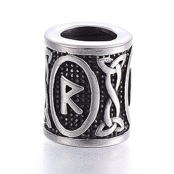 Pärla med runa R rostfritt stål skyddsruna  runtecken