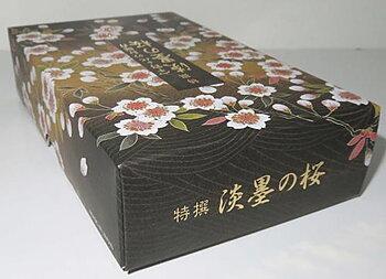 TOKUSEN USUZUMI-NO-SAKURA 400