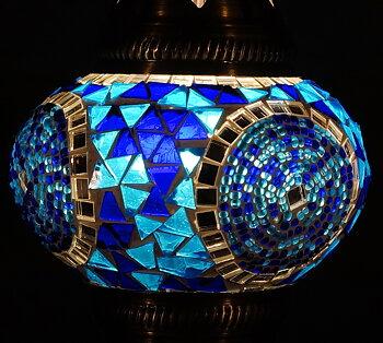 K231 Kupa blå