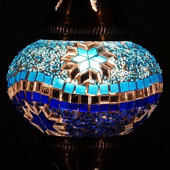 K232 Kupa blå
