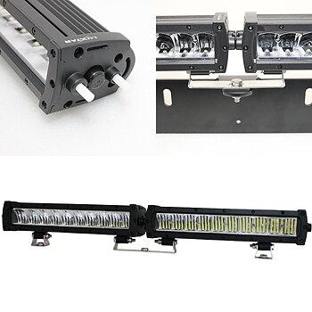 Ekstralys Pakke LUXTAR® X10 Duo | 200W