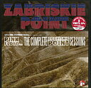 Pink Floyd: The Complete Zabriskie Point (3lp)