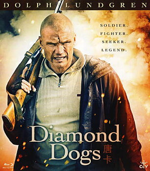 Diamond Dogs (Blu-ray) (Begagnad)
