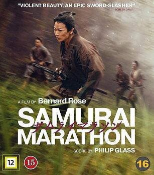 Samurai Marathon (Blu-ray)