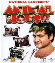 Animal House (Blu-ray)