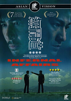 Infernal Affairs (Begagnad)