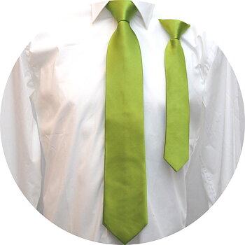 Far och son slipsar FS319