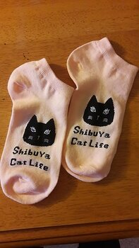 Ankle socks with cats in different colors