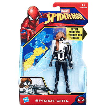 Marvel Spiderman Spider-Girl figure 15cm
