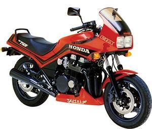 Marving Ljuddämpare Honda CBX750F 1984-88  (H2029NC)