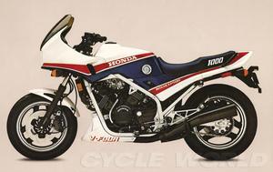 Marving Ljuddämpare Honda VF1000F(H2018NC)