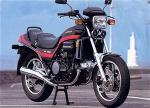 Marving Ljuddämpare Honda VF750S Chrom (H2026BC)