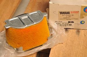 447-14451-01 Luftfilter Yamaha XS650 1974-76