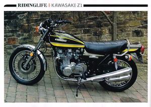 RESERVDELAR Kawasaki Z900