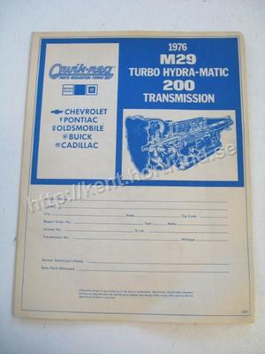 1976 GM Parts Requestion Form M29 Turbo Hydra-Matic 200 Transmission