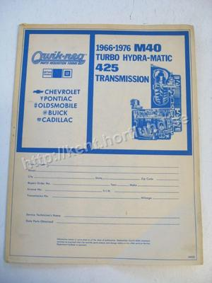 1966-1976  GM Parts Requestion Form M40 Turbo Hydra-Matic 425 Transmission
