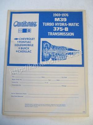 1969-1976  GM Parts Requestion Form M39 Turbo Hydra-Matic 375-B Transmission