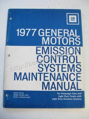 1977 GM Emission Controll Systems Maintenance Manual