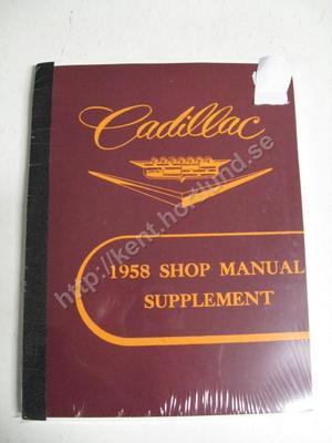1958  Cadillac Shop Manual supplement