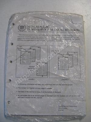 1983 Cadillac third service manual revision
