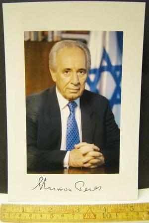 Peres, Shimon - Autograph